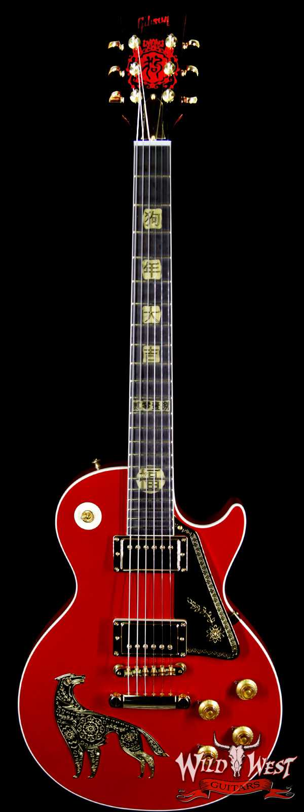 Gibson Custom Shop Limited Chinese New Year (Year of Dog) Les Paul # 11 of 25 Crimson Red